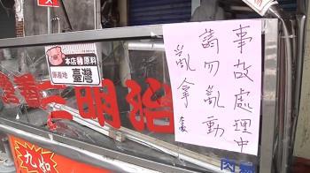 不是第一次!兩車對撞衝「豆漿店」 店面餐車全毀