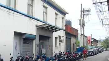 「塭仔圳」千家工廠被迫搬 世界冠軍無處去