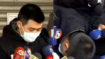 富王小老闆13次鞠躬道歉 曝6粉專都假的:不追究