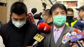 富王小老闆神隱7天結巴道歉 律師揭原因:不知怎處理