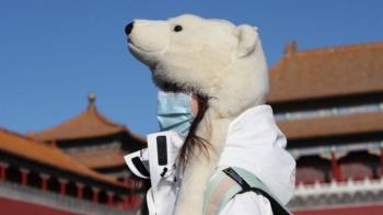 超強寒流席捲中國,北京迎半世紀以來最冷的一天