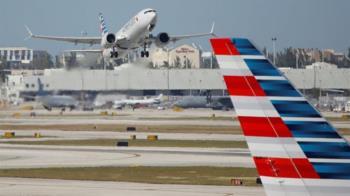 波音與美國司法部達成25億美元和解協議 結束對737 MAX墜機的刑事調查