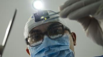 看牙醫臉被噴不明液體 病患知真相氣炸:再也不來