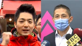 雙帥再度對決?蔣被視為藍北市長人選 吳操盤北市選戰