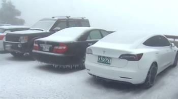 合歡山急凍降冰霰 松雪樓停車場如大型冰庫