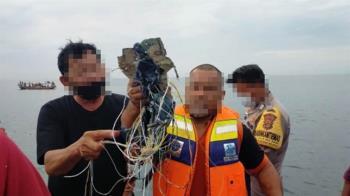 快訊/印尼波音737確定墜毀!漁民撿到殘骸嚇壞 62人全數失蹤