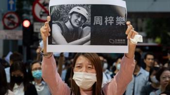 香港學生周梓樂死亡懸案:「反送中」示威標誌性案件以「死因存疑」裁決告一段落