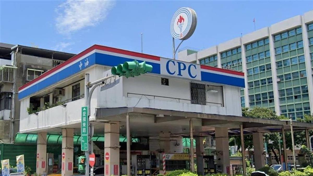 油價連7漲 中油明起又調漲汽柴油各0.5元