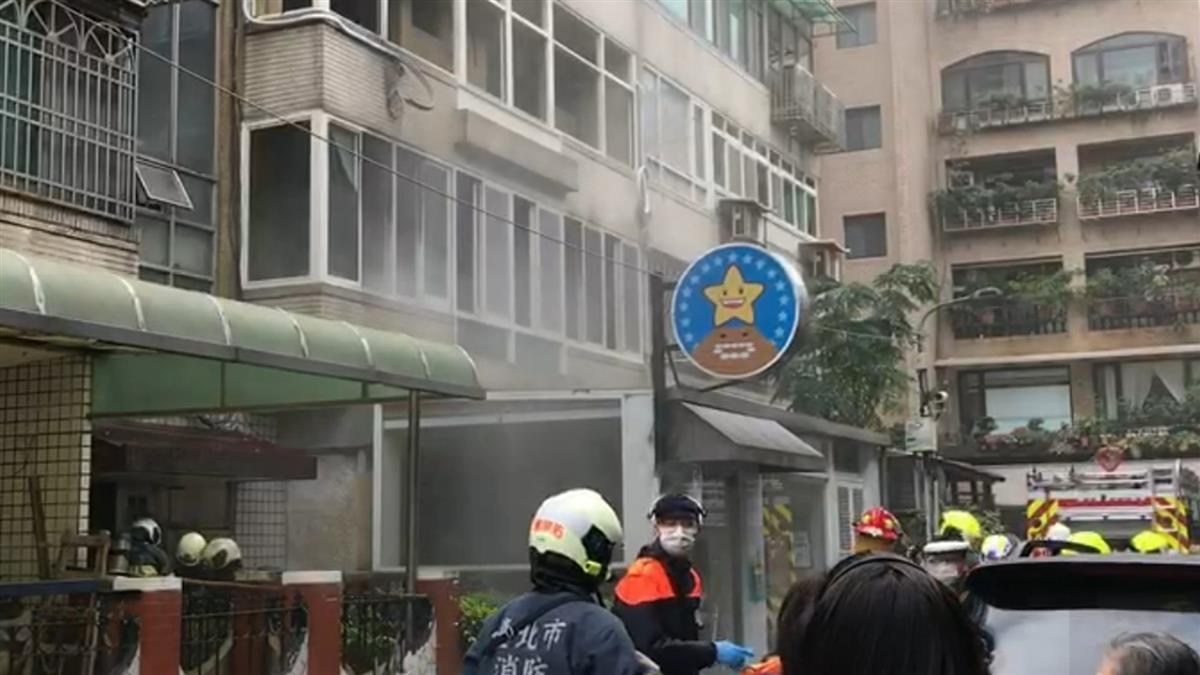 快訊/北市大安區民宅2樓起火!濃煙狂竄 婦人嚇壞跌坐路邊