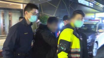 散場酒客「身體碰撞」鬧衝突 警快打部隊出動帶回24人