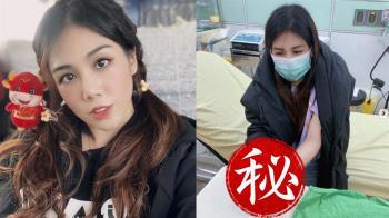 快訊/果凍姐姐爆血急送醫 縫6針病況曝光