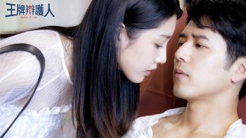 胡宇威對葉星辰動情摸頭殺 卻遇黃薇渟獻吻陷三角關係