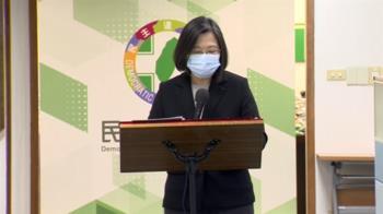 台美交流限制取消 民進黨:正面發展