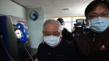 錢櫃大火釀6死 練台生限制出境抗告遭駁回確定