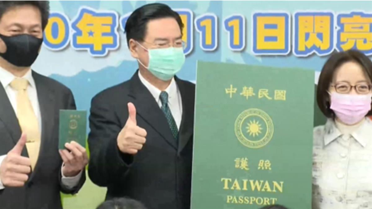 新版護照發行首日 吳釗燮:在世界通行沒問題