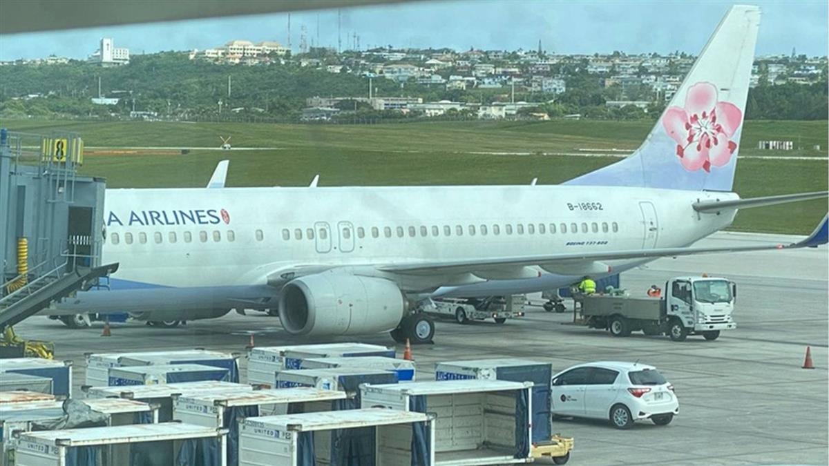 華航人道包機傍晚抵台  總督指關島台灣關係寶貴