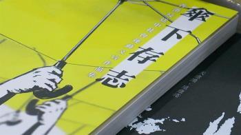 香港出版業的至暗時刻