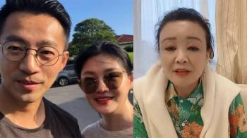 汪小菲為何娶台灣人? 大S婆婆終於說真相
