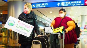 關島人道包機抵台  1過重患者轉中國醫大附醫治療