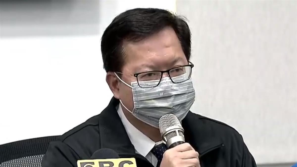 桃園醫護染疫「109人隔離」 鄭文燦:市府尾牙取消