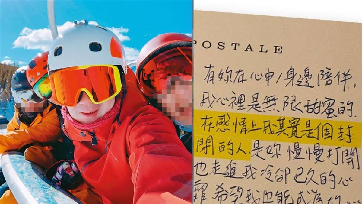 滑雪界「TIM大神」台美獵豔 刑事局女警官也淪陷