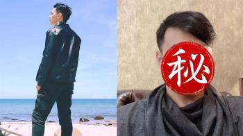 台灣男歌手爆拍謎片 本人認去年下海:拍超過40部
