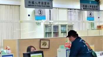 外國人合法在台  移民署第7次延長停留期限