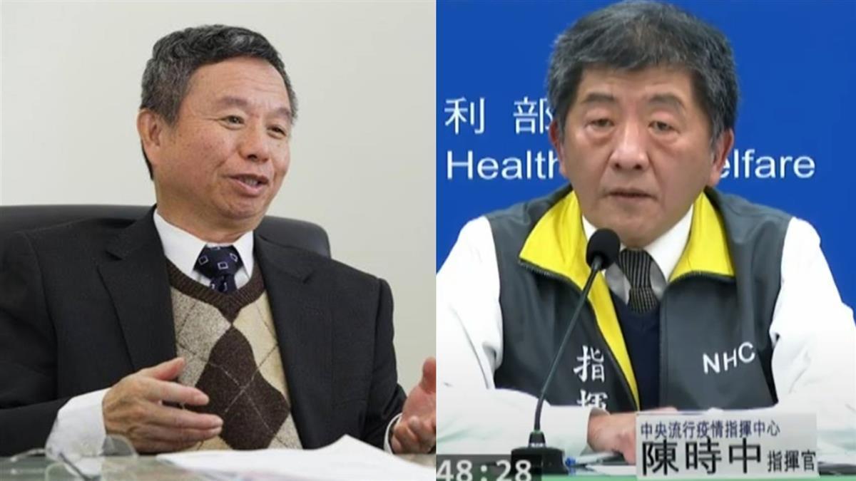 楊志良「應開除染疫醫」 陳時中:有聲望的人要有同理心