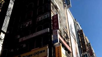 快訊/忠孝敦化大樓驚傳火警 警消出動雲梯車灌救
