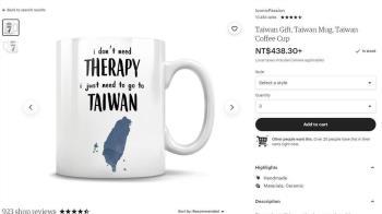 只需要去台灣!美「哈台」馬克杯、T恤大熱賣