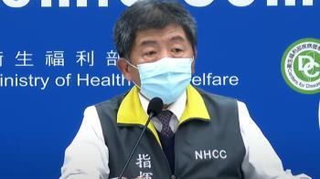 快訊/醫護情侶染疫 全院採檢468人結果出爐
