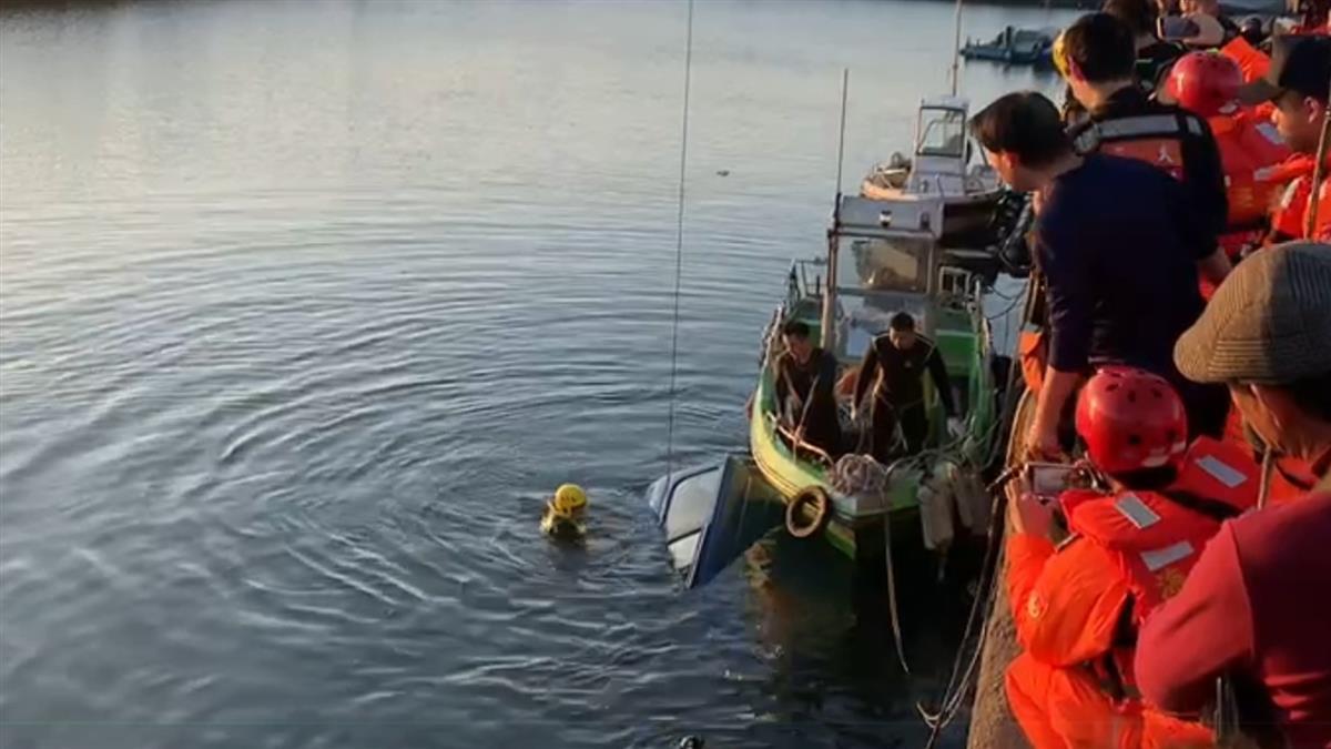 快訊/三芝漁港轎車突落海 釣客急報案:車上有人