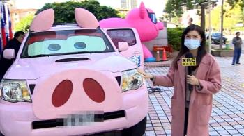 衝萊豬連署 國民黨每天公布連署數+打造豬戰車
