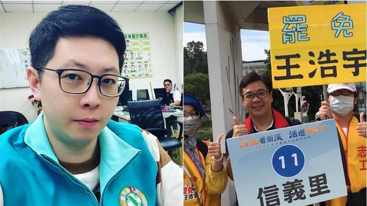 王浩宇罷免案將投票 表叔里長放話:沒過我立刻辭職