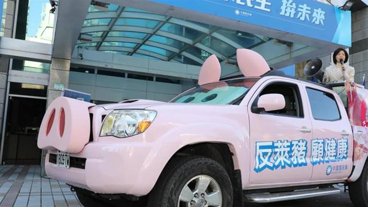 公路總局抓「反萊豬」車違規改裝 藍營:盼相關單位勿刁難