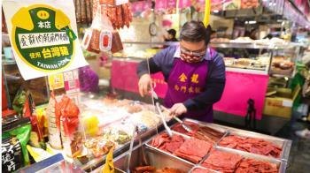 台灣豬標章不再由畜產會推行 改由農委會核管