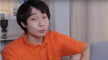 「羅傑叔叔」黃瑾瑜刪除與「反共」網紅合作視頻引發風波