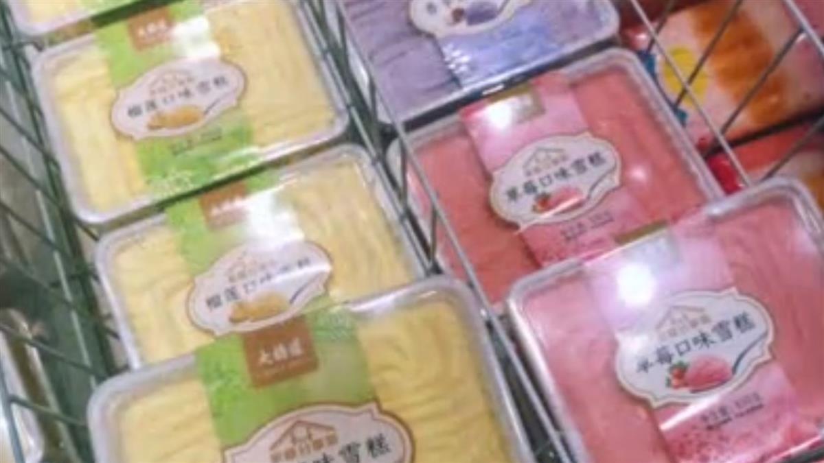 陸3款雪糕驗出新冠病毒 莊人祥曝「台灣食物檢測進度」