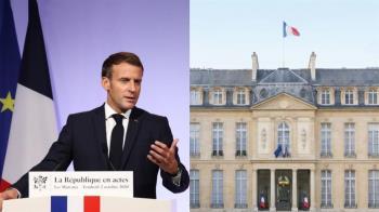 疫情期仍砸2千萬公款買花!法國總統馬克宏遭民眾痛批「可恥」