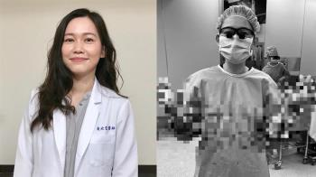 外科醫PO全身染血照 親曝超苦臨床工作:會流汗受傷