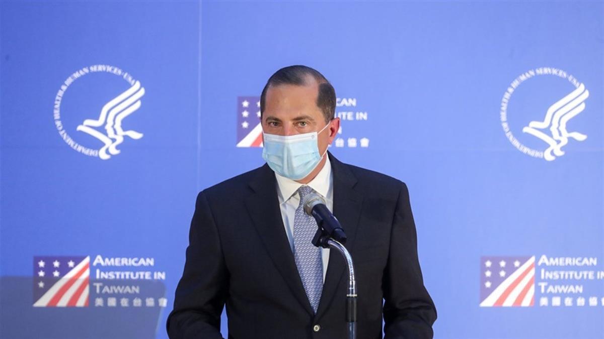 美衛生部長再批中國隱匿 最初借助台灣得知疫情