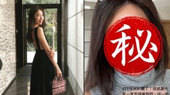 隋棠「0修圖」素顏照曝 40歲細紋雀斑全現形