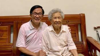 前總統陳水扁母親健康惡化病逝 享耆壽94歲