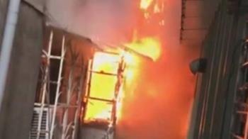 快訊/新莊民宅驚傳大火!烈焰狂竄 31人急疏散
