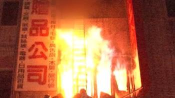 快訊/高雄鳳山惡火再奪一命 1歲女嬰搶救無效身亡