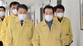 韓國5人聚會禁令延長 2月起實施春節特別防疫