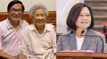 陳水扁母親辭世 府:總統不捨盼家屬節哀