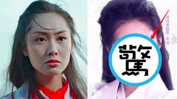 朱茵隔26年再扮「紫霞仙子」 眼凹模樣讓網淚:真的老了