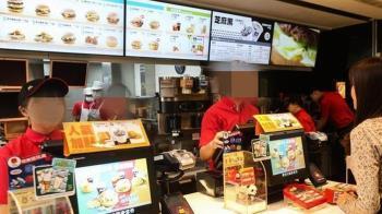 幼兒園師吃麥當勞遭投訴 家長嗆「沒有老師的樣」網全傻眼