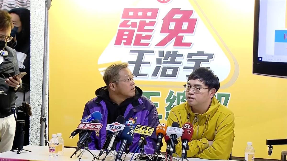 快訊/罷王過關 王浩宇成「六都首位」遭罷免市議員